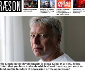 丹麦政客伪造国际会议助乱港分子出逃 更恶劣的还在后面