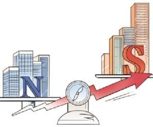 南北经济差距拉大引关注 如何避免中国弱势区域的经济塌陷?