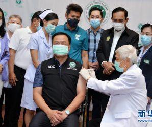 外媒:中国疫苗有望成发展中国家的生命线