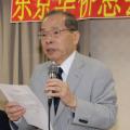 凌星光:民进党当局不要执迷不悟让台湾民众承担苦果