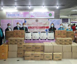 泰国林氏宗亲总会向曼谷中央医院捐赠防疫物资