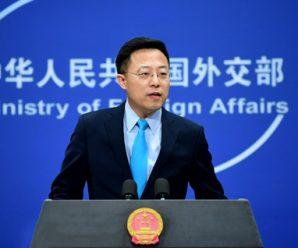 台湾日前正式申请加入CPTPP 赵立坚:坚决反对台湾地区加入任何官方性质的协议和组织