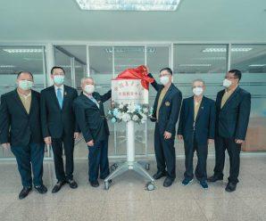 中国集美大学东盟教育中心在曼谷举行揭牌仪式